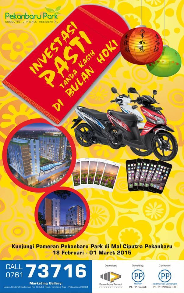 pekanbaru-park.54efb7a3666f1